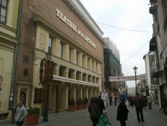 Orasul Jucariilor este la Teatrul Ion Creanga